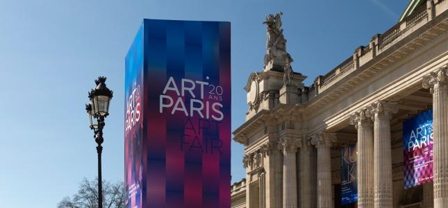 Paris, centre d'art contemporain avec Art Paris Art Fair et le PAD Fair