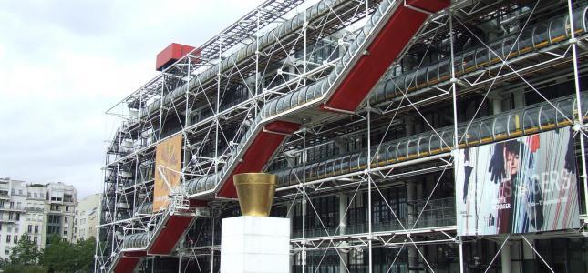 Un été au Centre Pompidou