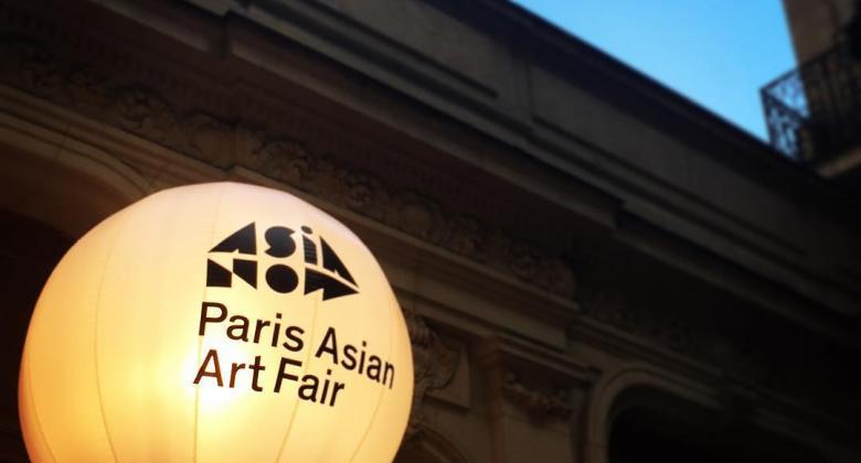 Asia in the spotlight
