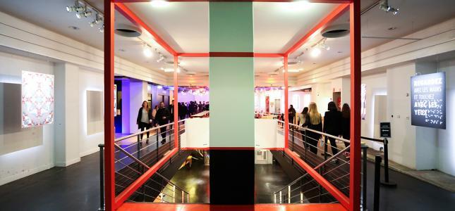 La surprise de la rentrée : la Grande Surface - Galerie Festive